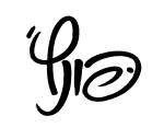 הלוגו החדש, שיצרה איילת מוהר.