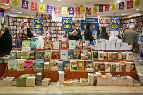 פחות חנויות + פחות מקום לספרים + יותר מלחמה על העין של הקורא + שיווק דורסני = בלאגן אטומי. צומת ספרים, דיזנגוף סנטר.